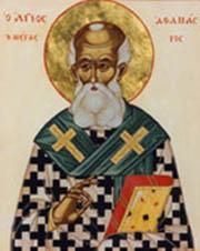 Saint Athanase