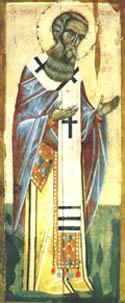 St Grégoire de Nazianze